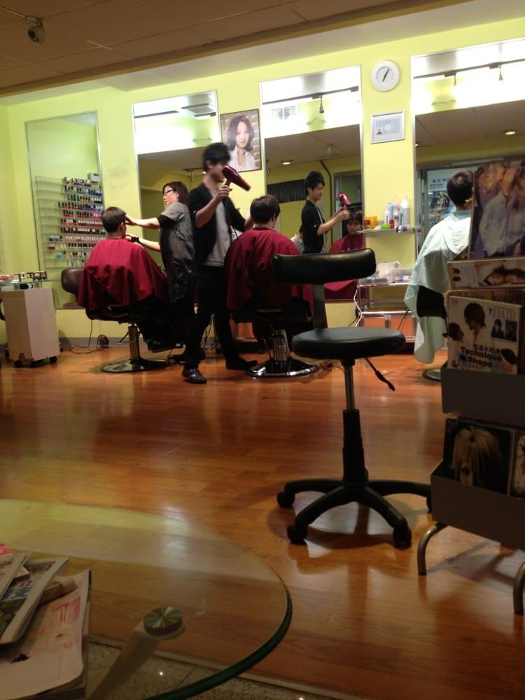 Mian Tian Sing Hair Salon